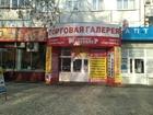 Новое фото  Сдам торговый цоколь, Судостроительная,д, 95 , 250 кв, 68992874 в Красноярске