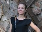 Скачать фотографию Репетиторы Услуги репетитора по математике 1-5 класс 69182155 в Красноярске