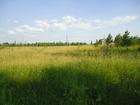 Свежее фотографию  Продам земельный участок, 69438236 в Красноярске