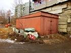 Новое фотографию Квартиры Интересное помещение свободного назначения 69462642 в Красноярске