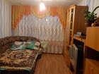 Скачать фотографию Аренда жилья Сдам комнату в общежитии Норильская 1д 69633272 в Красноярске