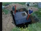 Скачать изображение  Погреб монолитный железобетонный от производителя Смотровая яма, строительство ремонт 70266736 в Красноярске