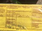 Смотреть фотографию Разное Купим Электроды ТМЛ-3У, ЛБ-52У , ОК-46, ЦЛ-39 70515586 в Красноярске