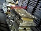 Новое foto Разное Приобретаем оловянно-свинцовые сплавы 72212450 в Красноярске