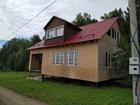 Новое фотографию  Продам дом в Емельяновском районе на участке 10 соток, собственник 80184132 в Красноярске