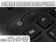 Замена кнопки включения ноутбука Если ноутбук не включается, то скорее всего дел