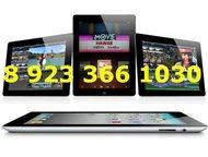 Скупка телевизоров электронной техники бытовой электро Звоните на 8 923 366 1030