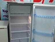 Б\у холодильник бирюса в отличном рабочем состоянии бытовой б\у холодильник толь