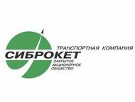 Доставка сборных грузов и не только • Организация перевозок грузов автомобильным