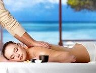 Студия массажа У вас или ваших близких скоро праздник, вы хотите сделать приятны