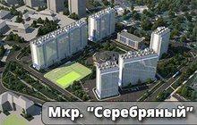 Агентство недвижимости «Ярдом» занимается продажей недвижимости в городе Красноярск