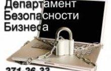 Монтаж видеонаблюдения в Красноярске