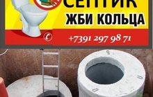 Септик под ключ от производителя в Красноярске и крае, Ремонт септика, Водопровод