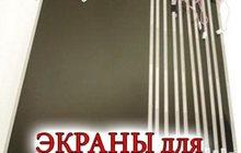 Замена экрана, Красноярск