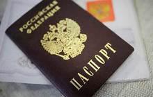 Утерян паспорт и Водительское удостоверение