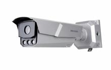 Продам видеокамеру iDS-TCM203-A/R/2812(850nm)