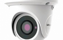 Продам видеокамеру SVI-D222-SL-PRO