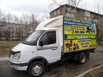 Фото ГАЗ 3302 (Газель) Красноярск смотреть