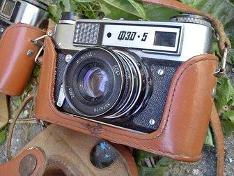 Увидеть изображение  2 фотоаппарата фэд 5 33092595 в Красноярске