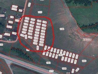 Скачать бесплатно фото Продажа домов Продам участки ИЖС в Дрокино 33597769 в Красноярске