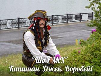 Новое фотографию Организация праздников Экспресс поздравление! 33600073 в Красноярске
