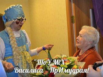 Уникальное изображение Организация праздников Экспресс поздравление! 33600073 в Красноярске