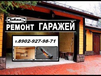 Свежее фото  Ремонт гаражей,подвалов,погребов, септиков, Строительство дачь, бань итд 33754785 в Красноярске
