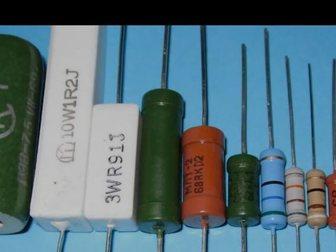 Уникальное изображение Разное Реализация всех видов резисторов отечественного и импортного изготовления 33945893 в Красноярске