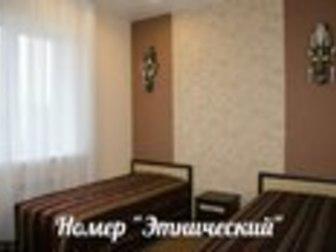 Увидеть фото Организация праздников Гостевой дом Высота 35273480 в Красноярске