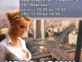 Уникальное фото Комплектующие для компьютеров, ноутбуков Замена экрана, клавиатуры на ноутбуке в Красноярске 37345929 в Красноярске