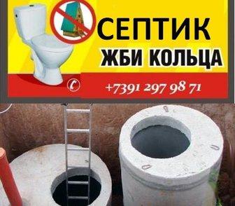 Фото в Строительство и ремонт Другие строительные услуги Предлагаем услугу установка септика под ключ. в Красноярске 0