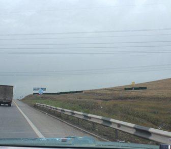 Фото в Недвижимость Земельные участки Продам земельный участок на трассе М53 (первая в Красноярске 8000000