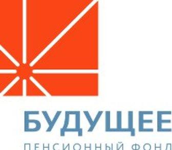 Работа красноярск от прямых работодателей свежие вакансии без опыта работа спб м ветеранов свежие вакансии