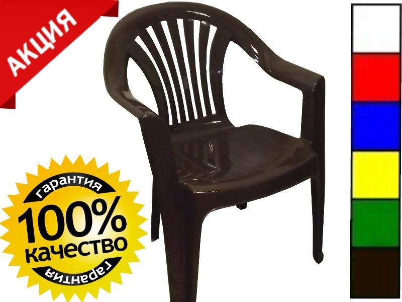 Купить дачные стулья пластиковые