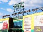 Увидеть изображение Туры, путевки Шоп тур город Иваново, 34565479 в Краснозаводске