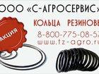 Свежее изображение  Уплотнительное кольцо 33451509 в Кропоткине