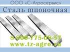 Скачать бесплатно изображение  Шестигранник ГОСТ 33619649 в Кропоткине