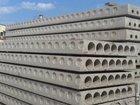 Плиты перекрытия бетонные б/у
