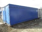 Смотреть фотографию  Продам кузов на Газель Валдай б/у, цена 10, 000 38886032 в Кстово