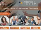 Изображение в   Ведение бухгалтерского учета организаций в Краснодаре 100