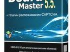 Фото в   Программа для рассылки объявлений BoardMaster. в Москве 2850
