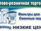 Смотреть фотографию  Вложения в прибыльный бизнес 32686738 в Киеве