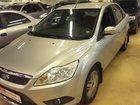 Увидеть фотографию  Ford Focus (1800 см, куб,) 32690893 в Рязани