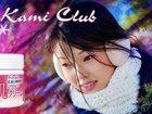 Изображение в   Японский клуб Club BoraKami предлагает товары в Казани 240