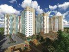 Просмотреть изображение  Однокомнатная квартира в новом доме Новороссийск 32856157 в Новороссийске