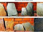 Изображение в   Продаю камень плитняк из карьера. Для облицовки в Кургане 350