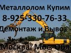 Фото в   Звоните: 8-925-832-15-09   Компания осуществляет в Москве 9000