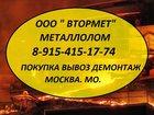 Уникальное foto  Металлолом в Лобне куплю, Вывоз, Резка, Демонтаж, 32919058 в Лобне