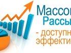 Изображение в   Привет, а вас не интересует реклама вашего в Москве 200