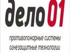 Новое изображение  Огнезащита воздуховодов МБФ 33318153 в Краснодаре